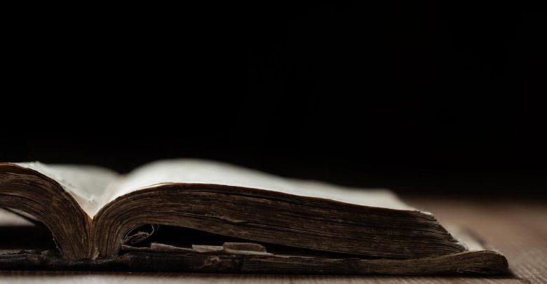 Photo of Hur du kan använda Bibeln när du ber